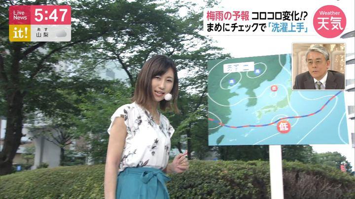 2019年06月21日酒井千佳の画像05枚目