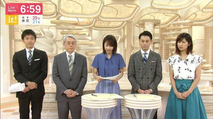 2019年06月21日酒井千佳の画像11枚目