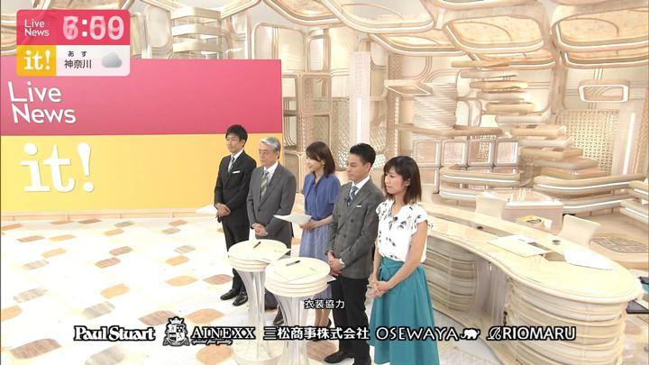 2019年06月21日酒井千佳の画像12枚目