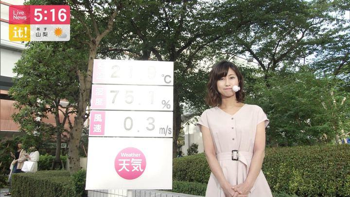 2019年06月24日酒井千佳の画像01枚目