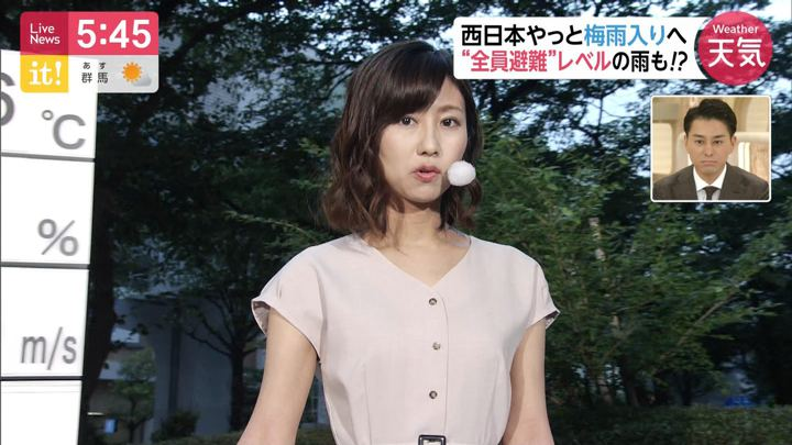 2019年06月24日酒井千佳の画像04枚目