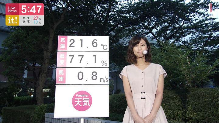 2019年06月24日酒井千佳の画像06枚目