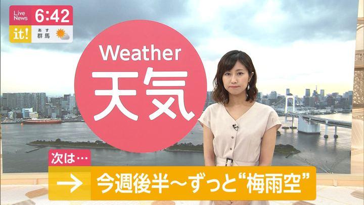2019年06月24日酒井千佳の画像07枚目
