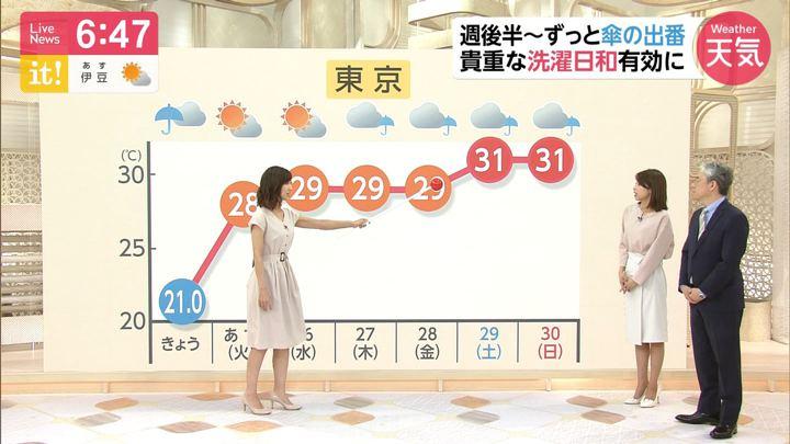 2019年06月24日酒井千佳の画像09枚目