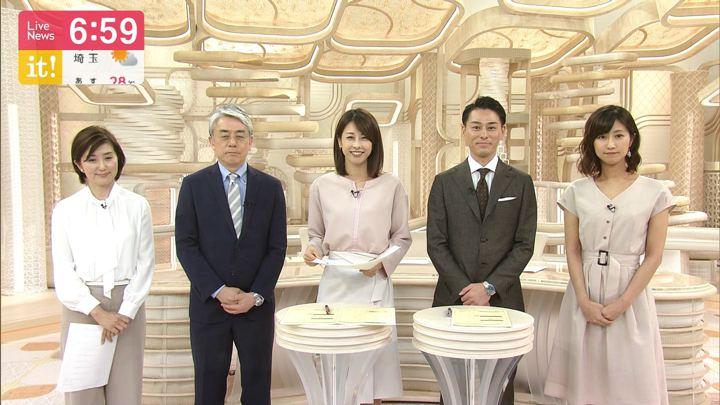 2019年06月24日酒井千佳の画像11枚目