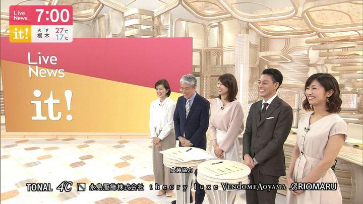 2019年06月24日酒井千佳の画像12枚目
