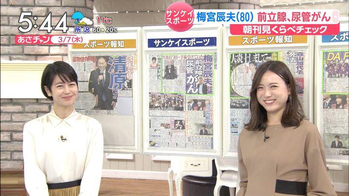 2019年03月07日笹川友里の画像04枚目