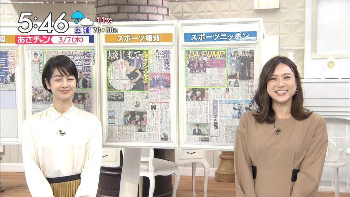 2019年03月07日笹川友里の画像06枚目