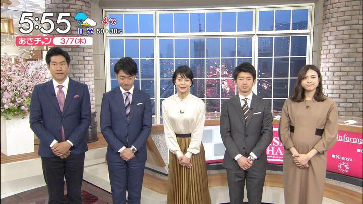 2019年03月07日笹川友里の画像07枚目