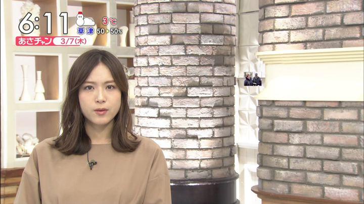 2019年03月07日笹川友里の画像08枚目