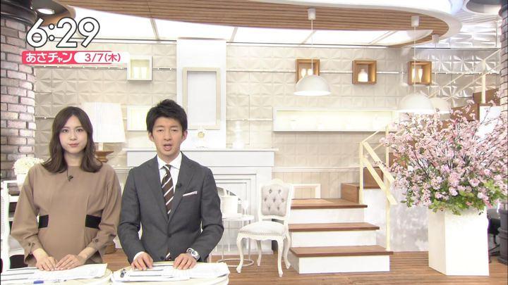 2019年03月07日笹川友里の画像09枚目