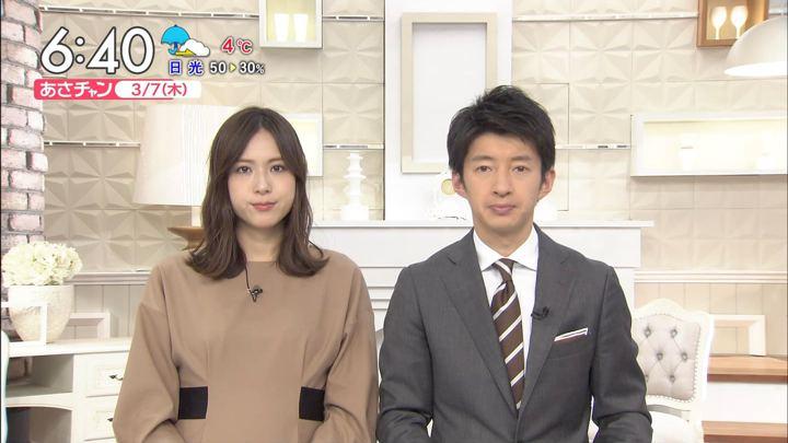 2019年03月07日笹川友里の画像10枚目