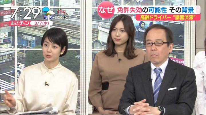 2019年03月07日笹川友里の画像12枚目
