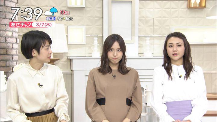 2019年03月07日笹川友里の画像13枚目