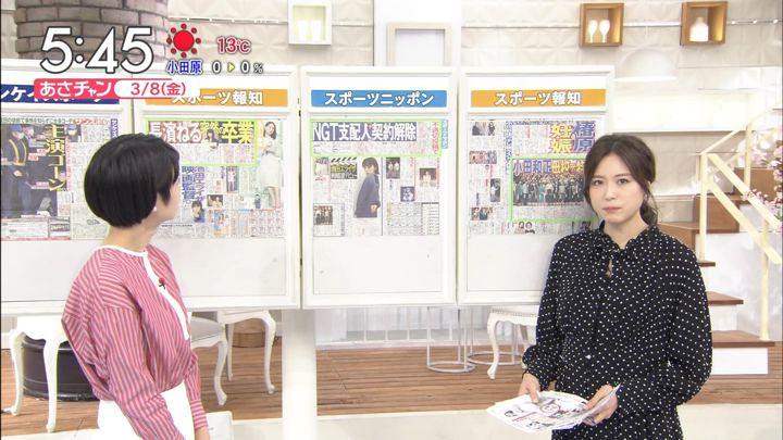 2019年03月08日笹川友里の画像04枚目
