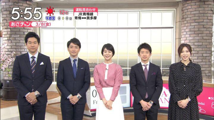 2019年03月08日笹川友里の画像06枚目