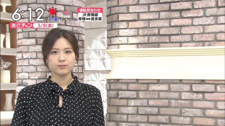 2019年03月08日笹川友里の画像07枚目