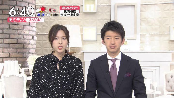 2019年03月08日笹川友里の画像09枚目