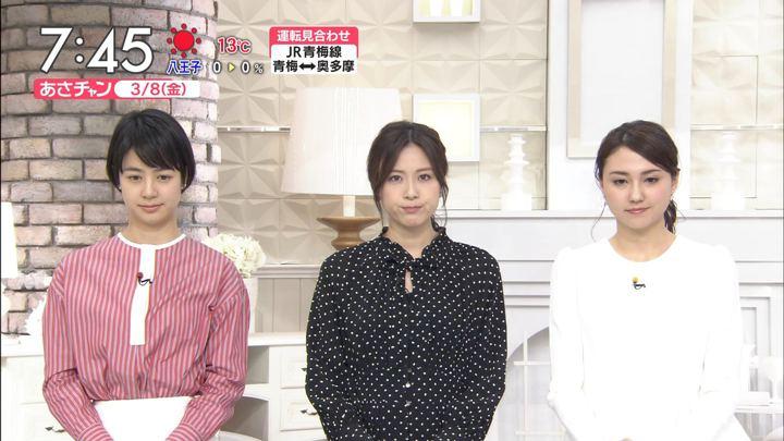 2019年03月08日笹川友里の画像11枚目
