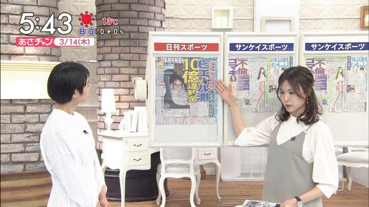 2019年03月14日笹川友里の画像02枚目