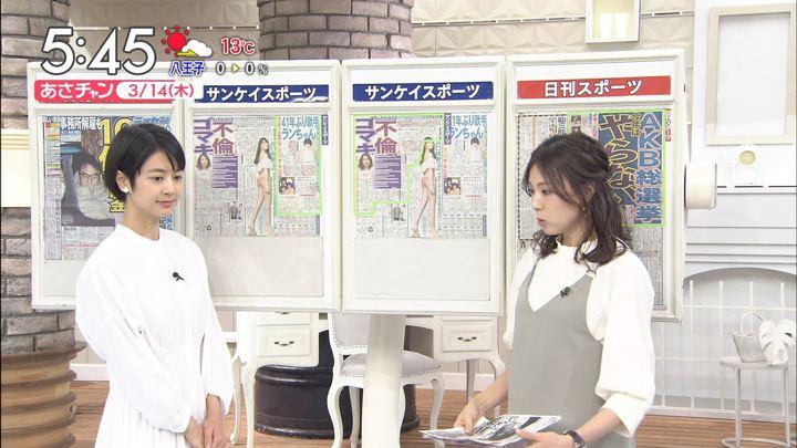 2019年03月14日笹川友里の画像04枚目