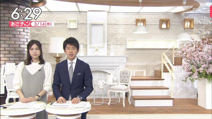 2019年03月14日笹川友里の画像07枚目