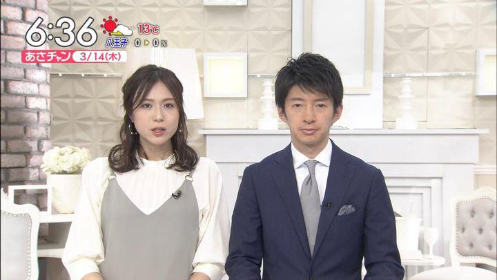 2019年03月14日笹川友里の画像08枚目