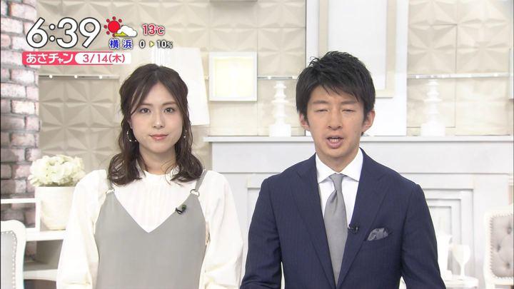 2019年03月14日笹川友里の画像09枚目