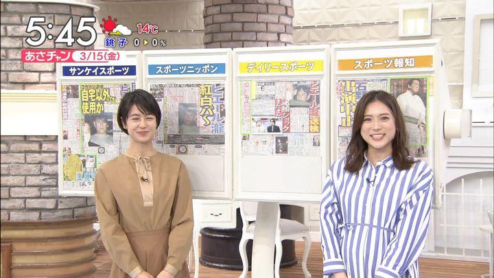 2019年03月15日笹川友里の画像04枚目