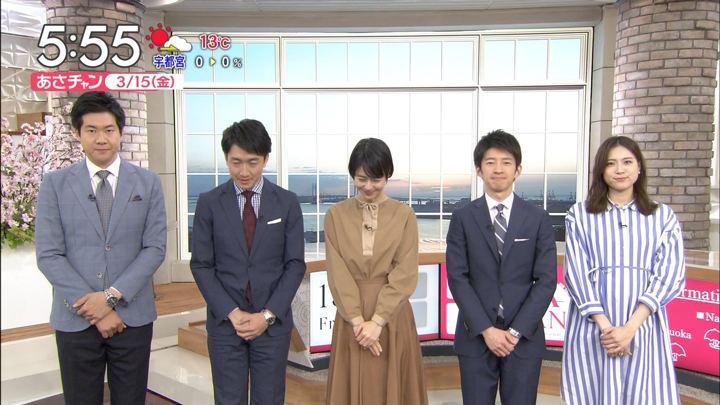 2019年03月15日笹川友里の画像05枚目