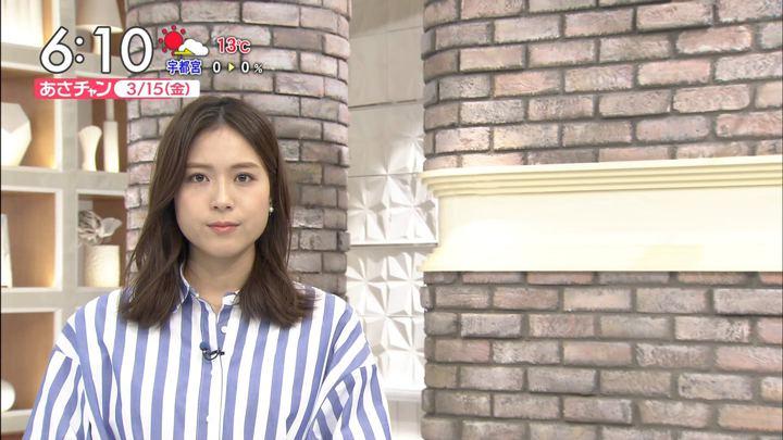 2019年03月15日笹川友里の画像06枚目