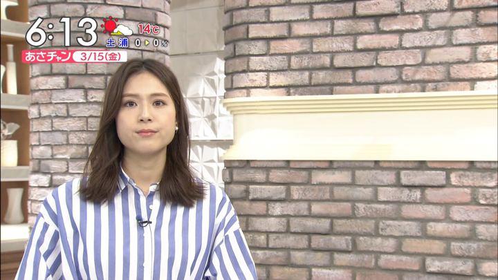 2019年03月15日笹川友里の画像07枚目