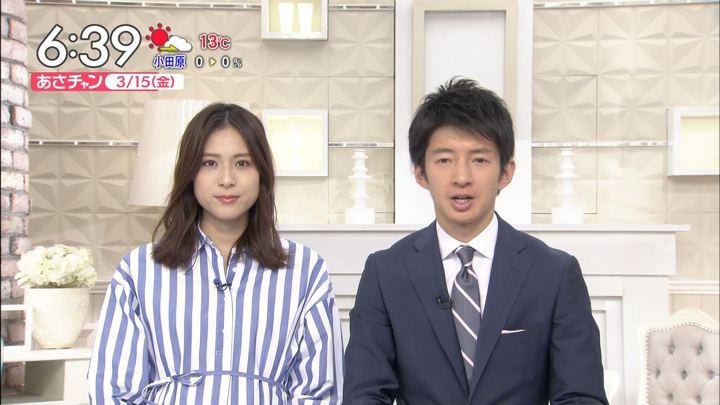 2019年03月15日笹川友里の画像09枚目