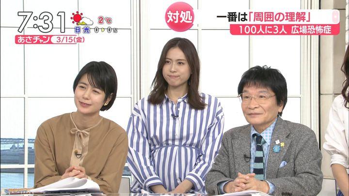 2019年03月15日笹川友里の画像10枚目
