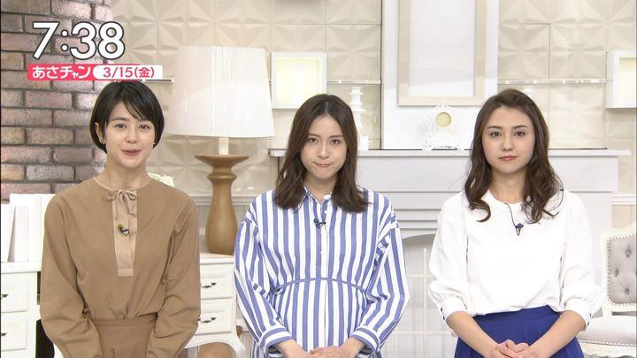 2019年03月15日笹川友里の画像11枚目