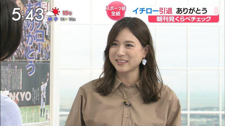 2019年03月22日笹川友里の画像02枚目