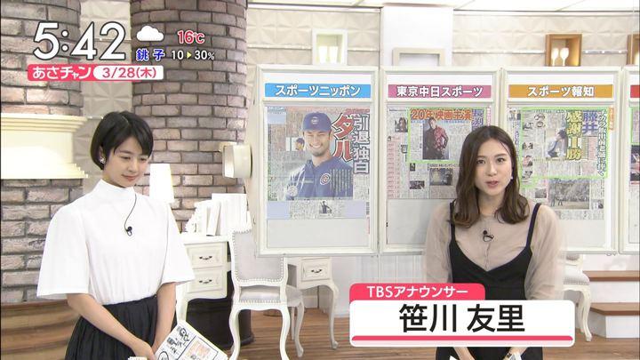 2019年03月28日笹川友里の画像01枚目