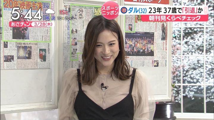 2019年03月28日笹川友里の画像02枚目