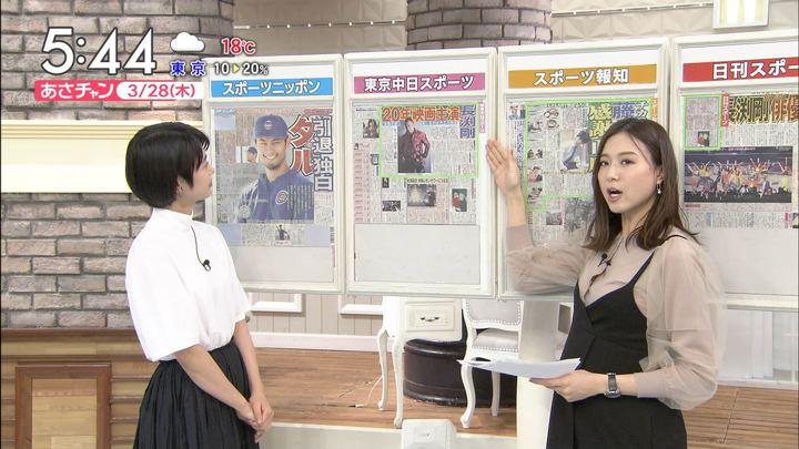 2019年03月28日笹川友里の画像03枚目
