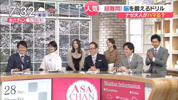 2019年03月28日笹川友里の画像07枚目