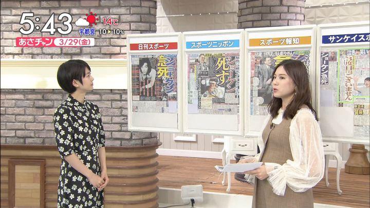 2019年03月29日笹川友里の画像02枚目