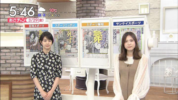 2019年03月29日笹川友里の画像03枚目