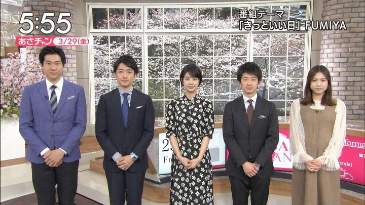 2019年03月29日笹川友里の画像04枚目