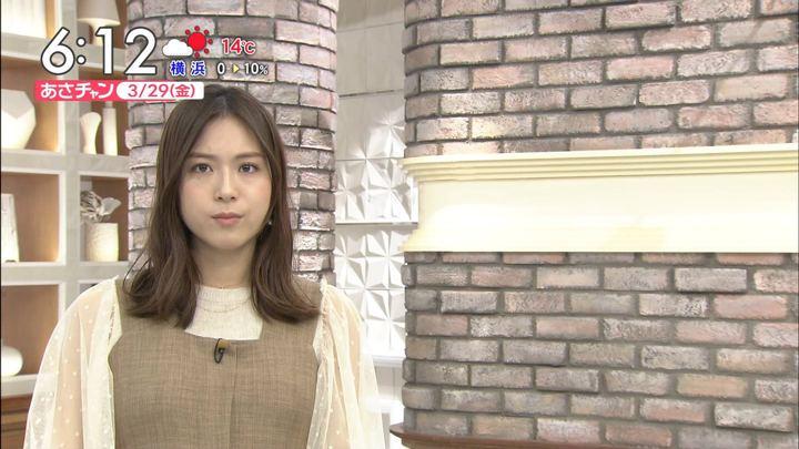 2019年03月29日笹川友里の画像06枚目