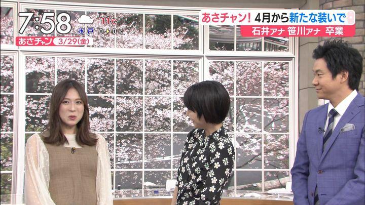 2019年03月29日笹川友里の画像11枚目