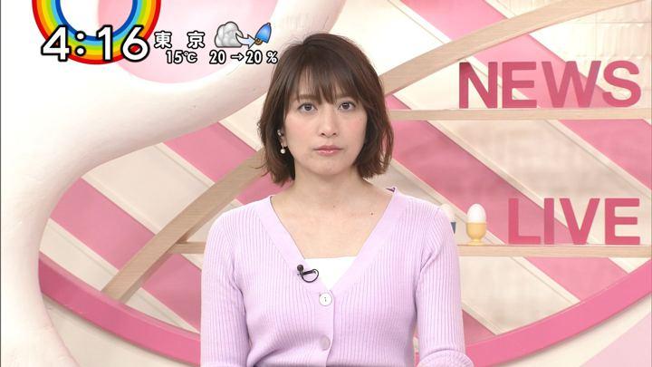 2019年03月06日笹崎里菜の画像04枚目