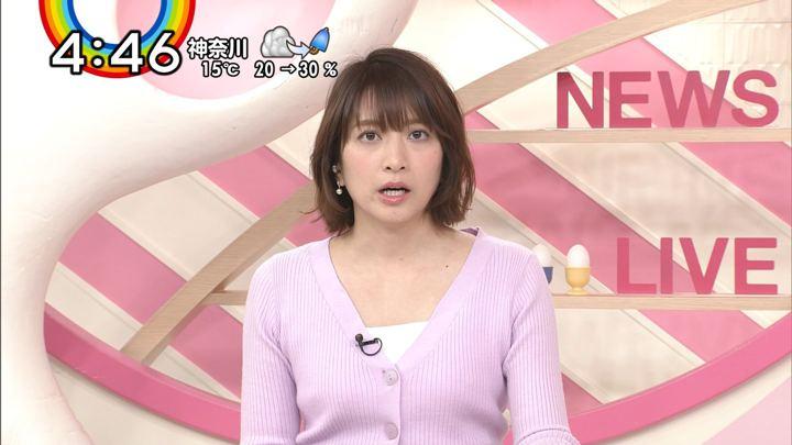 2019年03月06日笹崎里菜の画像09枚目