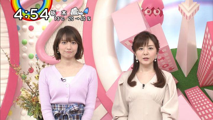 2019年03月06日笹崎里菜の画像10枚目