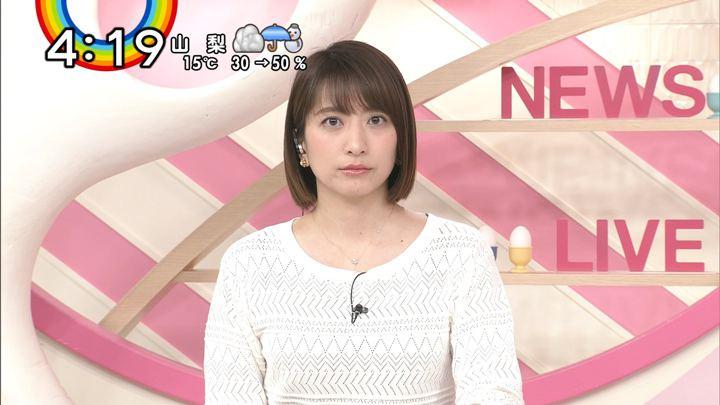 2019年03月07日笹崎里菜の画像04枚目