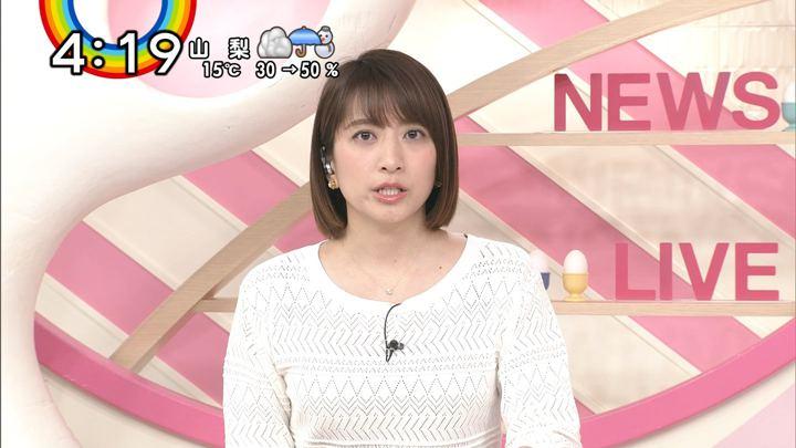 2019年03月07日笹崎里菜の画像05枚目